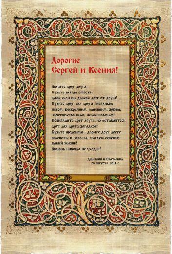 Необычные подарки, оригинальные подарки из папируса