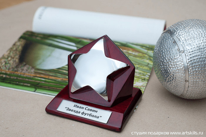 Интернетмагазин подарков и сувениров Красный Куб