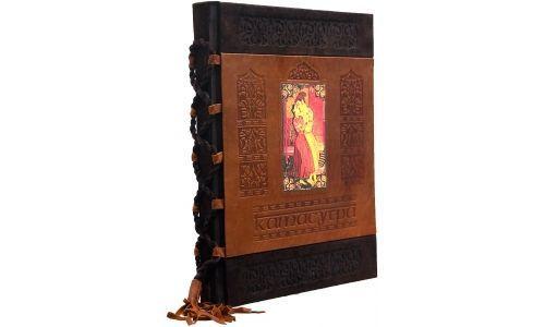 Камасутра книга фото