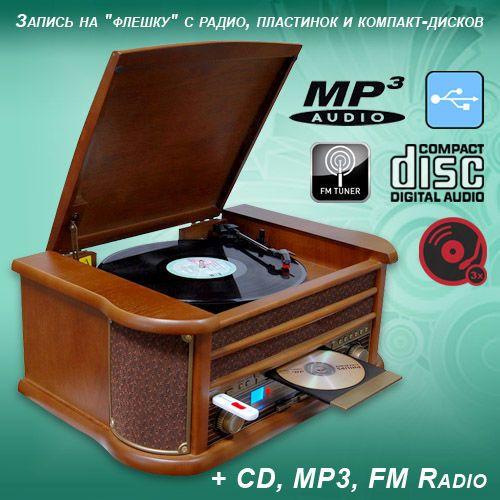 | Радио Лемма | 102.7 FM Частота общения