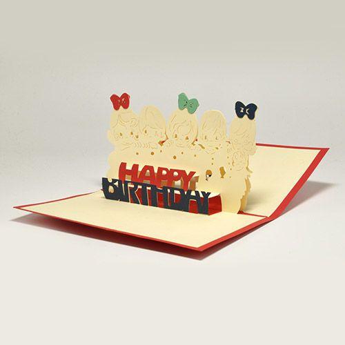Объемная открытка happy birthday