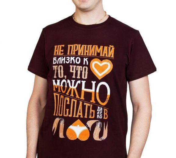 Майка.ру - Создай свою Майку, Футболку, Рубашку - Поло ...
