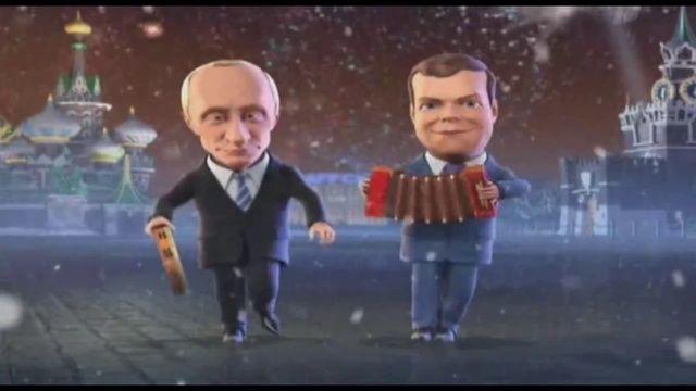 Путин медведев поздравления скачать