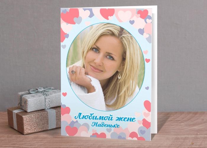Именные открытки с днем рождения на заказ, мечта картинки