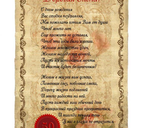 набитый портрет именинницы поздравление открытка невероятная, божественная