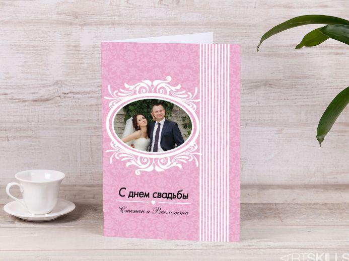 Подарки на свадьбу молодоженам спб 79