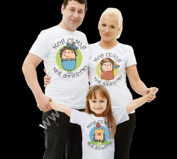 Оригинальные подарки футболки для 660