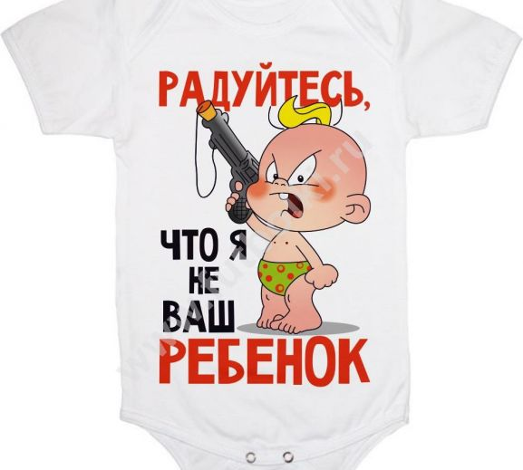 Прикольный рисунок на футболку ребенку