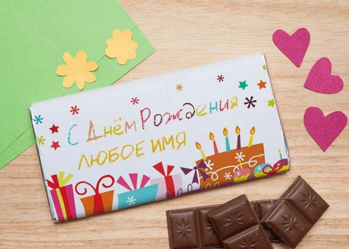 Шоколадные открытки на день рождения, годовщиной свадьбы
