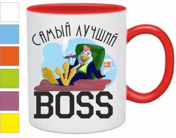 Подарки на новый год для босса